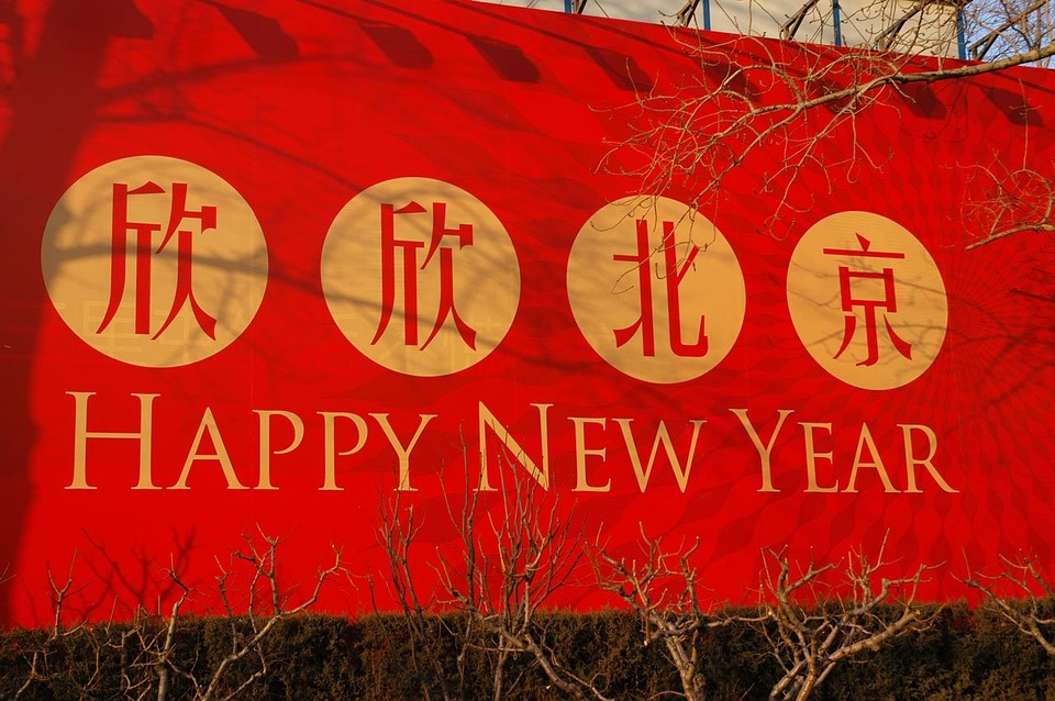 What You Need To Know About Translating English To Chinese