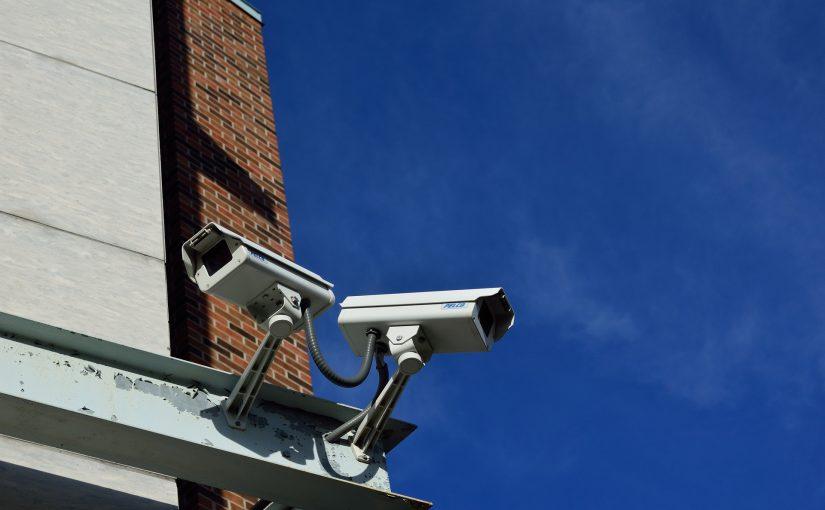 DVR Spy Cams Provide Security